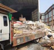 경기도 광주폐기물처리